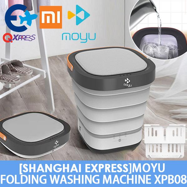 [해외] 샤오미 유핀 접이식 세탁기 XPB08-F1/휴대용세탁기/폴딩식/3가지세탁모드/터치조작