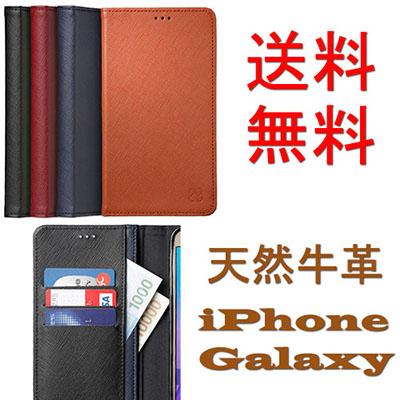[해외] 【Film get on case purchase! 】 LIMIT Leather Flip / Notebook case / iPhone 6 / iPhone 6s / iPhone 6 Plus / iPhone 6s Plus / iPhone 7 / iPhone 7 Plus / Galaxy S3 / α / S4 / S5 / S6 / S6 Edge / S7 Edge /