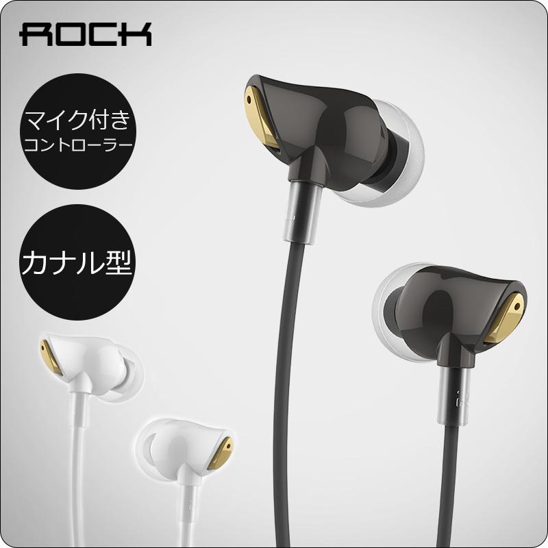 [해외] ROCK zircon stereo earphone sealed canal type stereo earphone iPhone earphone jack earphone iPod earphone music earphone microphone inner ear type